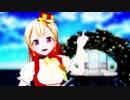 【MMDバンドリ】白鷺千聖で『世界は恋に落ちている』