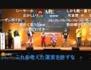 2018/04/29 超配信者ステージ@ヌマップコンサート ②