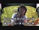 SUZUKI エブリイ お一人様カラオケ/ニコニコ超会議2018