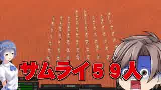 【Kenshi】世紀末ステーキハウス タカハシ Part8[CeVIO]