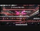 【超音楽祭2018】キズナアイ・小林幸子で千本桜
