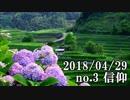 ショートサーキット出張版読み上げ動画3509