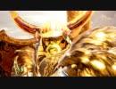 【MHW】GWなのでせっかくだからキャラを黄金にしてムービーを...