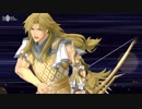 【FGO公式高画質版】ケイローン宝具 天蠍一射【Fate/Grand Order】