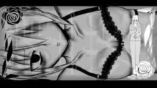 【初音ミク】Go to bed。-True end-【オリ