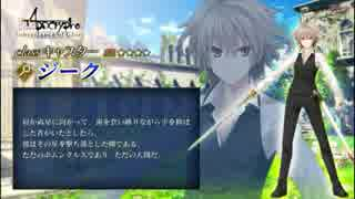 【FGO SP生放送】Fate/Grand Order カルデア放送局SP Fate/Apocryphaスペシャルイベント開催記念放送