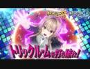 【ポケモン】レート2000達成!トリックルームを攻略せよ!【バーチャルYoutuber/ポ...