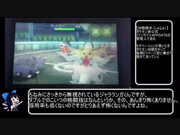 【ポケモンUSM】砂嵐×砂嵐×砂嵐