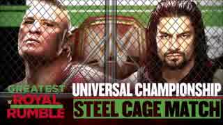 【WWE】ブロック・レスナー(ch.)vsローマ