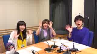 【公式高画質版】『Fate/Grand Order カルデア・ラジオ局』 #68 (2018年4月27日配信) ゲスト:赤羽根健治