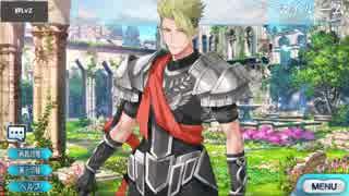 Fate/Grand Order アキレウス マイルーム
