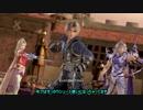 【DFFNT】家帰ってディシディアしようぜ! Part1【ヴァン+ラムザ】
