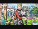 【FGO】アキレウス 霊基再臨・マイルームボイス集【Fate/Grand Order】