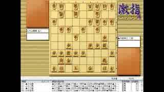大山先生VS升田先生の棋譜を鑑賞しよう 第