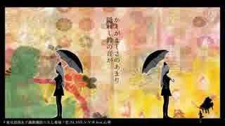 東京浪漫女子謳歌蘭街六九七番地ノ恋 歌わせていただきました 橘夏帆