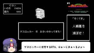 【DbD】ナイトメアオブ・宇都宮ハンター.m