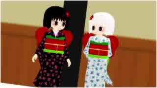 【MMD鬼徹】座敷童子ちゃん達でキノコの唄