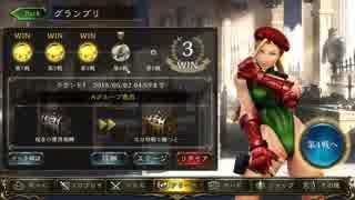 【シャドバ】 最強の動物NO.1決定戦 ゴリ