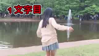 ホモと見る農家を無期限謹慎に追い込んだ黒幕JK ケツ振り対決 . hiroshimasan