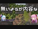 【Banished】まったり茜ちゃんの村づくり part 36【VOICEROID...