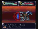 【TASさんの休日】SFC第四次スーパーロボット大戦第43話_TASさんが敵を木っ端微塵にします