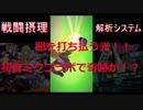 【実況】♯コンパス 170連ガチャ+リンレンコラボガチャ 爆...