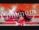 Common【島村卯月合作単品】