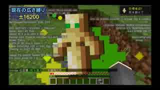 【Minecraft】広さ縛り 第35話「完走」(