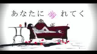【ダンガンロンパMMD】[A]ddiction