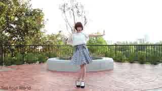 【華夢姫】Tell Your World【踊ってみた】 thumbnail