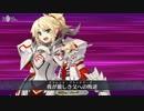 【FGO】モードレッド 新宝具モーション 「我が麗しき父への叛逆」【Fate/Grand Ord...