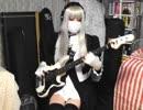 【グレーテル】ねえさまがMARILYN MANSONの『ROCK IS DEAD』のベース弾いてみた