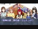 ハナタレラガールズ特別編 ハナタレ部屋スペシャル