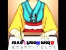 【東方自作ボーカルアレンジ】詩【Atom Heart Lover】