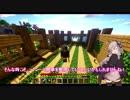 【Minecraft】今更やるからのんびりできるゆかり実況10【VOICEROID実況】