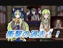 【狼ゲーム】リツ目線による狼ゲーム!彼女の壮絶な過去が明らかに!【スタジオわ...