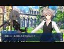 Fate/Grand Orderを実況プレイ Inheritance of Glory編part4