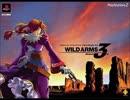 「ゲームソング 1曲FULL」  ★ワイルドアームズ アドヴァンスドサード  ED 「Wings」