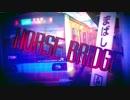HORSE BRIDGE【馬橋駅 x RED_ZONE】