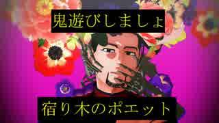 【金カムMMD】尾形上等兵と花沢少尉はメリ