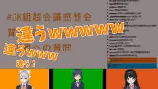 【にじさんじ】樋口楓浮気疑惑浮上(字幕)