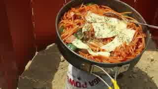 【7皿目】ちょっと泉ヶ岳までナポリタン食