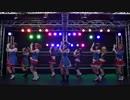 【9Luce】HAPPY PARTY TRAIN -LoveLive! Sunshine!!【踊ってみた】
