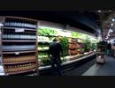 ニューヨークのスーパー!【小斎直也ワールド】