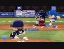 【ゆっくり実況】火ヤク庫でセ界征服3rd #001【パワプロ2018】