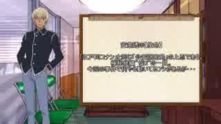 【シノビガミ】ゼロの執行忍 第一話【実