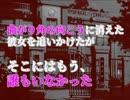 【昭和メドレー10編】学園菜々不思議「永遠の十七歳」