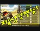 【マリオカート8DX】誕生日に交流戦した結果www【GzK vs uP】