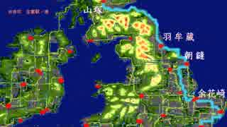 Simutrans 走行動画をつくってみた 横嶋