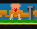 Mutual Friend 共通の友人 (pixel-animation)